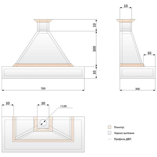 Подробная схема для изготовления вытяжки