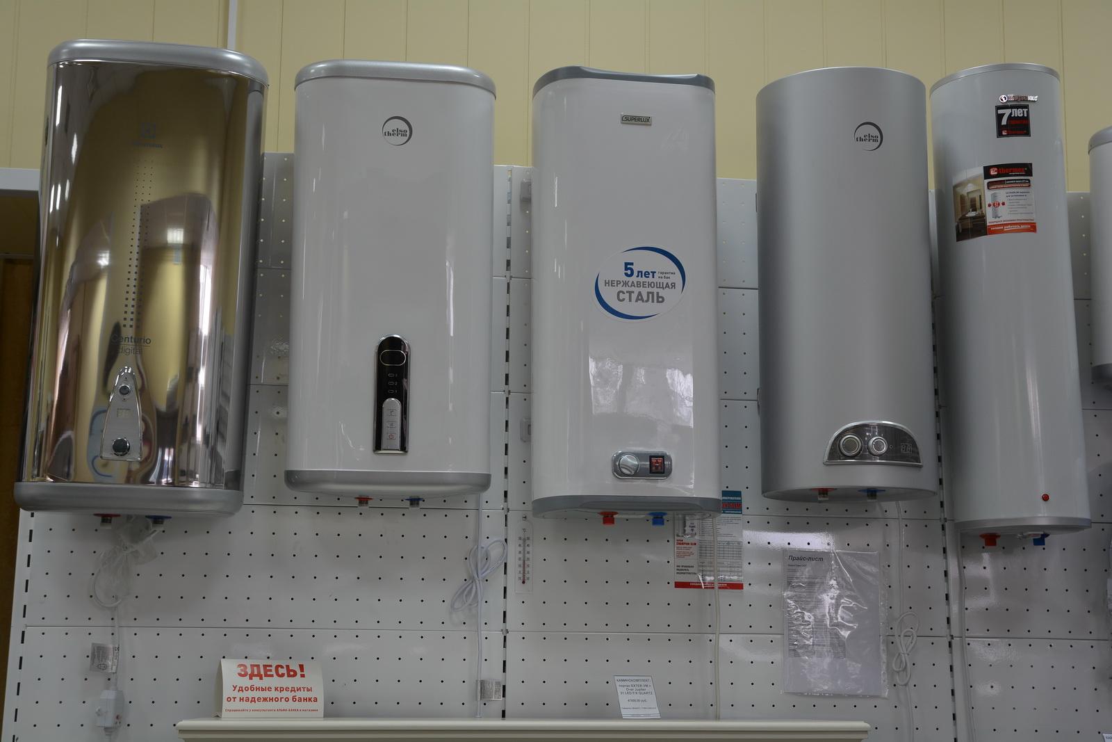 Электрические накопительные водонагреватели от компании Ariston