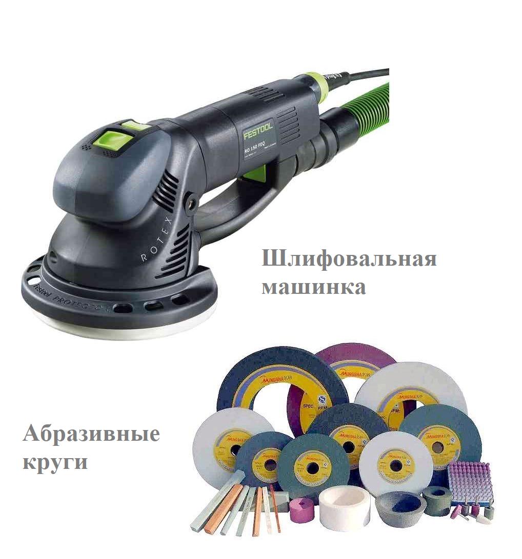 Инструменты для полировки столешницы своими руками